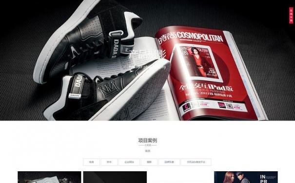 建筑装饰公司响应式网站建设案例