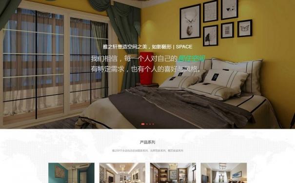 裝飾公司響應式網站建設案例
