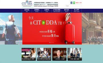 知名旅遊協會形象網站